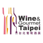wine_and_gourmet_taipei_logo2